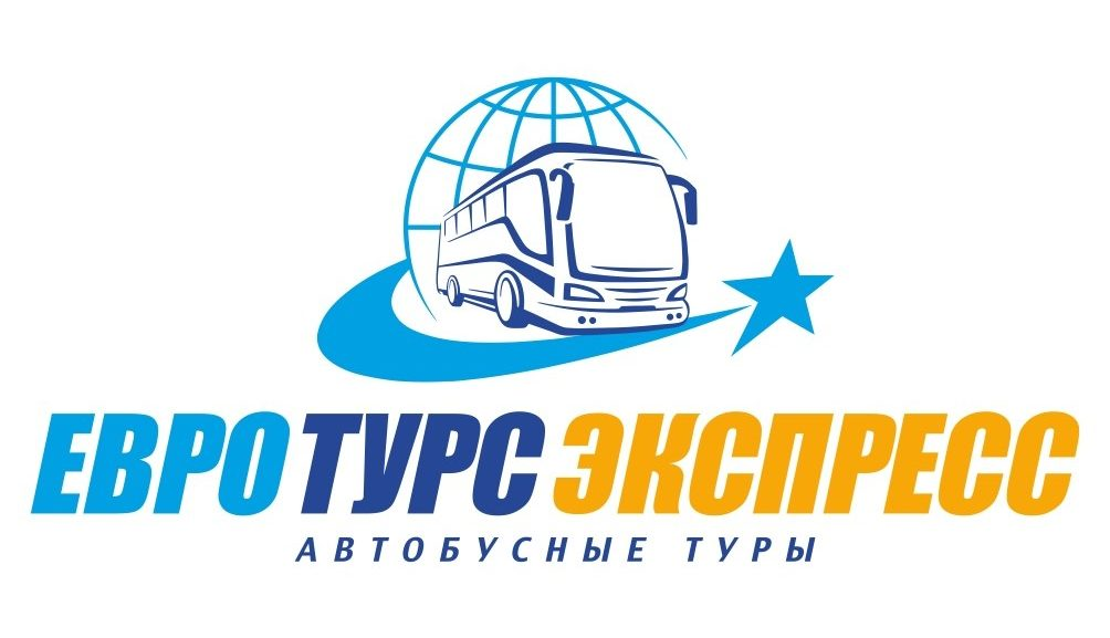 отзыв на сайте uline от ЕвроТурЭкспресс - аренда автобусов спб